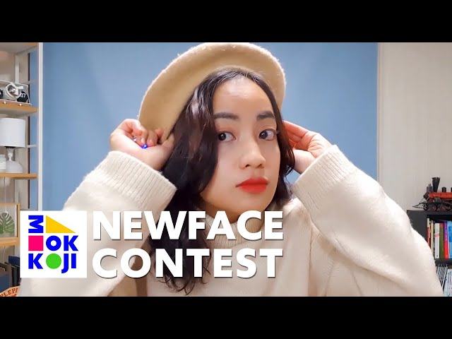 NewFace Contest Season 3 - Korean thrift store winter fashion haul (Dianne Pineda)