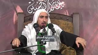 السيد حسن الخباز - ما هو سر التفاوت في ثواب زيارة الإمام الحسين عليه السلام