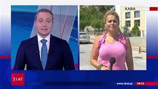Eιδήσεις   Σκότωσε μάνα και γιo για μία θέση στάθμευσης   23/08/2019
