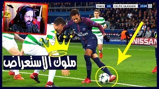 المهاراة و الإستعارض في دمهم 2019 🔥 // TOP 10 Reaction