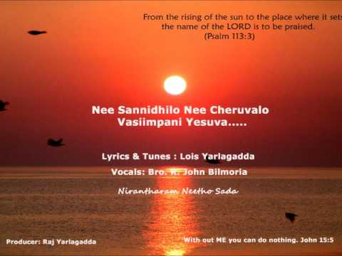 Telugu Christian Songs Albums