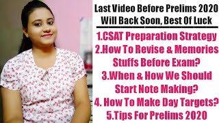 Tips For IAS Prelims 2020 : CSAT strategy, Revision & Note Making Strategy || UPSC WITH PUJA ||