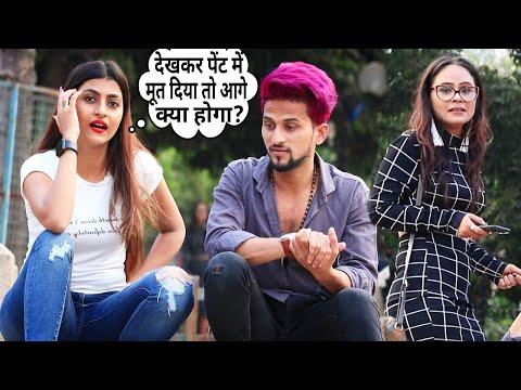 I Love You Prank On Cute Couple | Aarti Marathi Mulgi Flirting Prank | Most Watch Comedy | BR Masti