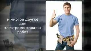 РА Радуга, г.Кольчугно, магазин-электротовары(, 2014-10-25T06:15:58.000Z)
