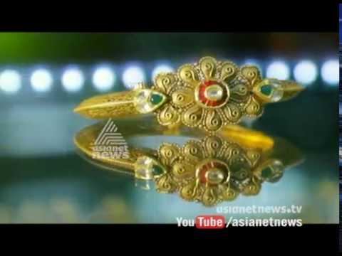 Kanchipuram silks Kalyan Silks | Bridal Utsav