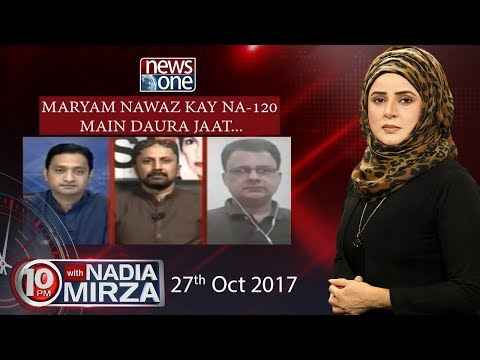 10pm With Nadia Mirza - 27-October-2017 - News One