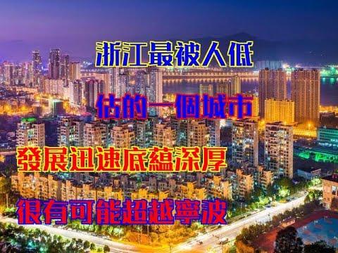 浙江最被人低估的一個城市,教你成為底蘊深厚的時尚達人