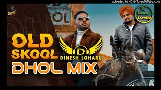 Old Skool Dhol Remix Sidhu Moose Wala Ft.Dinesh Loharu New Punjabi Songs 2020 Dhol Mix Old Skool