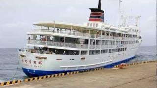 かめりあ丸 台風のうねりの中技ありの接岸 / The ship is berthed in the rough seas thumbnail