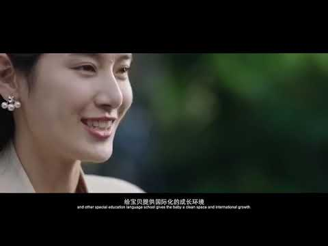 Mayland Qingyuan Guangzhou Guangdong China 💛 中国广东省广州清远市美林湖 [Sun] 2 DN