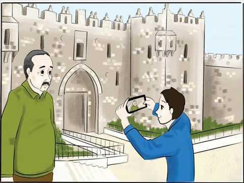درس جولة في سوق القدس الصف الرابع الاساسي المنهاج الفلسطيني الجديد بصوت الطالبة رحيق صعابنة