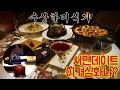 러블리유앤미 ㅣ 부산 실내 데이트 코스 BEST4 추천!! #부산여행 #부산데이트 - YouTube