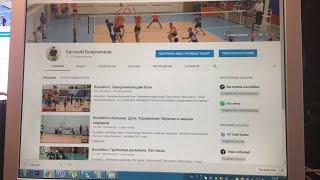 видео Что такое волейбол: история возникновения и правила. Федерация волейбола
