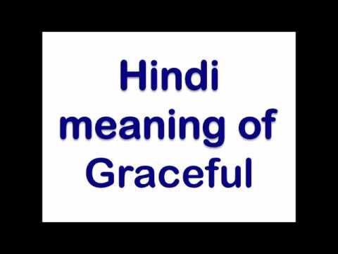 Meaning of graceful in hindi