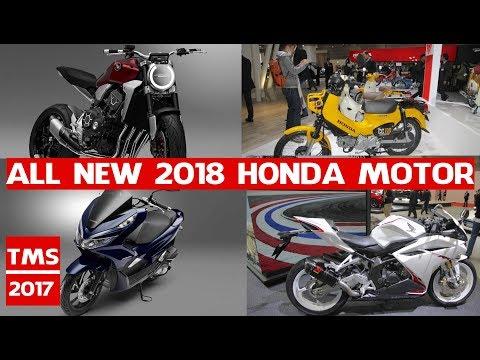 New Honda Motocycles Models 2018 | All New 2018 Honda Motor debuts at the Tokyo Motor 2017