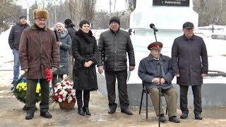 Урочистий мітинг, присвячений 76 ї річниці визволення міста Рубіжне