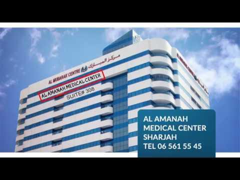 AL AMANAH MEDICAL CENTER