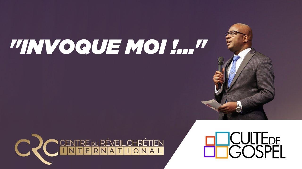 """Invoque moi..."" un message du pst David Goma"