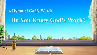 """Do You Know God's Work?"" 