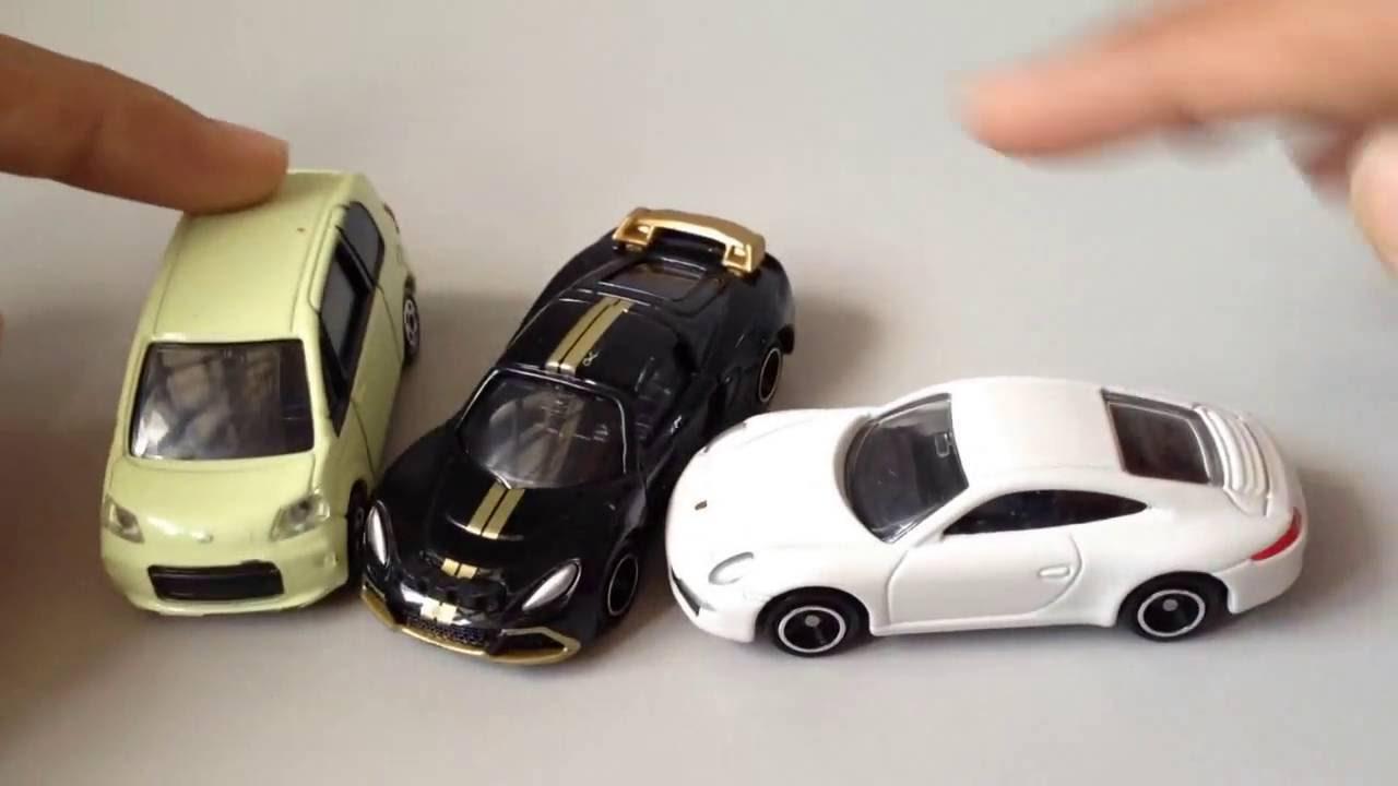 Porsche 911 Carrera Porsche Toy Car Youtube