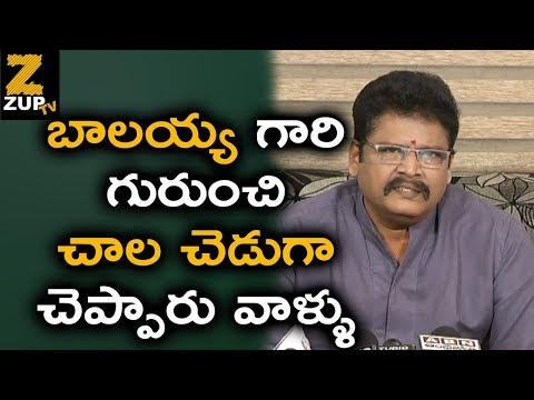 KS Ravi Kumar Comments on Balakrishna |...