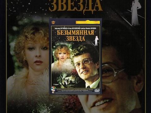 Дмитрий Фрид - фильмография - российские актёры - Кино
