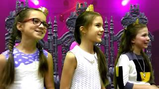 Катя Света Саша 148 принцев кавер