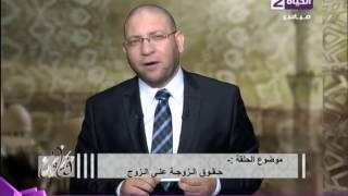 بالفيديو.. متصلة لبرنامج«فتاوي»: «أنا جوزي مش بيصلي وبيسب الدين»