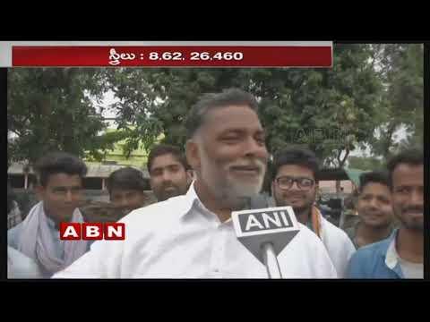 Lok Sabha Elections 2019| Phase 3 Polling | Pappu Yadav cast his vote | ABN Telugu
