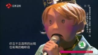 [2016-10-23 ] 側田Justin Lo - 好久不見 + 蒙面小王子揭曉面具對談
