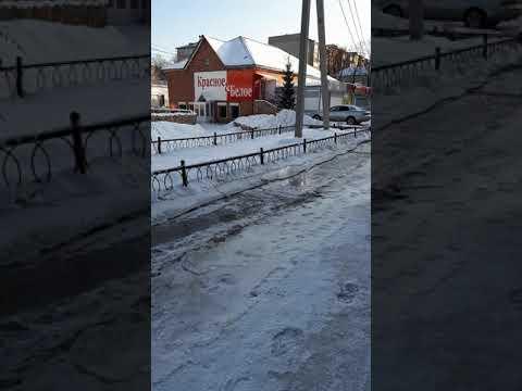 Город Кыштым ул Ленина