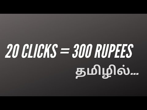 Get Paid Per Click 2021   Make PayPal Money Online For Free - Tamil
