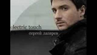 Sergey Lazarev Electric Touch