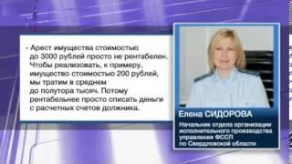 Запрет на арест(, 2014-03-21T14:29:17.000Z)