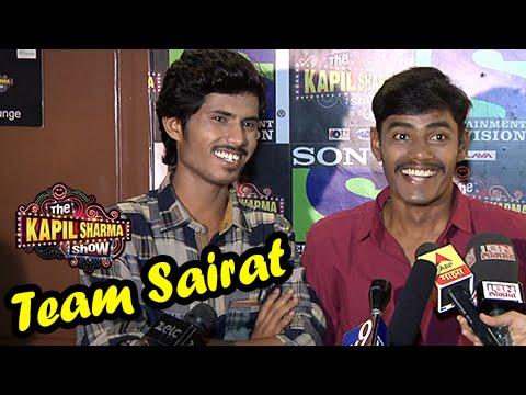 Langdya & Salya On The Kapil Sharma Show | Tanaji Galgunde, Arbaz Shaikh | Sairat Marathi Movie