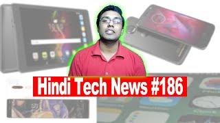 Nokia 1, Nokia 7 Plus,Moto Z2 Force,iOS New Bug,Mi Home,Alcatel POP4 - Hindi Tech News #186