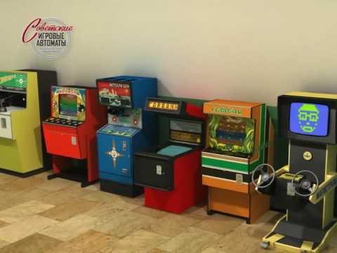 Видео Игровые автоматы скачки онлайн играть бесплатно