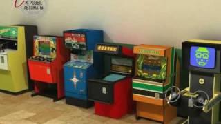 советские игровые автоматы(Компьютерные симуляторы популярных игровых автоматов: