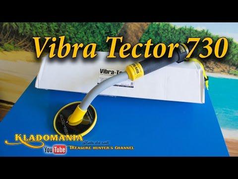 Vibra Tector 730