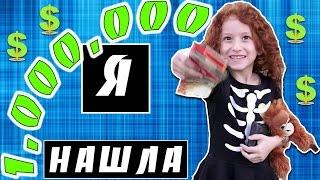💰 УРА - Я НАШЛА 💰 КОШЕЛЕК С ДЕНЬГАМИ И 💳  С ЗОЛОТОЙ КАРТОЙ С 1,000,000 ₪   сериал РЕБОРН КУКЛА