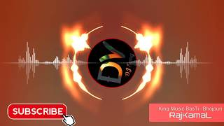 Dj RajKamaL Basti ✓✓ Samar Singh ✓✓ Tu Dharawela Threshar (KMB) Dancing Bass #HIFI2019