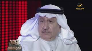 ياهلا المواجهة مع الدكتور تركي الحمد