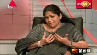 Pathikada Sirasa TV 25th October 2019 Thumbnail