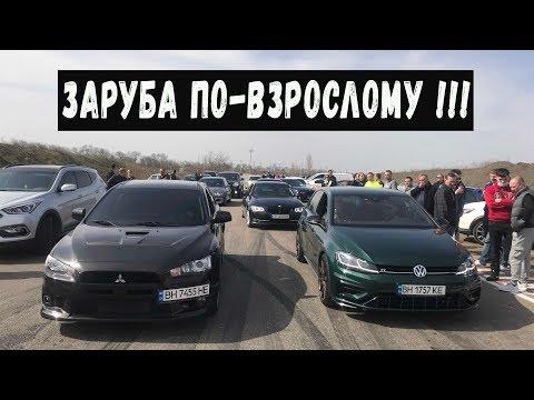 ЗАРУБА по-ВЗРОСЛОМУ! Golf-R против Evolution, Impreza WRX STI, BMW 335