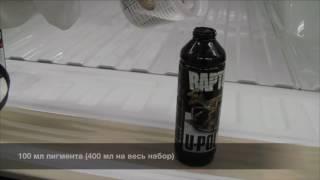 RAPTOR Подготовка и окраска cмотреть видео онлайн бесплатно в высоком качестве - HDVIDEO
