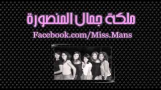 ملكة جمال المنصورة   Miss Mansoura