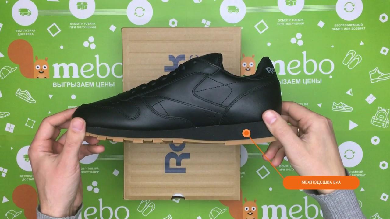Мужские кроссовки Reebok Classic Black Leather 49800 - YouTube 8d33cc4e152