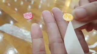 [토슈즈끈 달기] 발레슈즈에 토슈즈끈 달기(feat.콩…