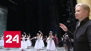 Русская душа в танце: на сцене Большого театра выступили будущие звезды балета - Россия 24