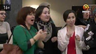 �������� ���� Впервые в Казани выступила грузинская группа «Бани» ������